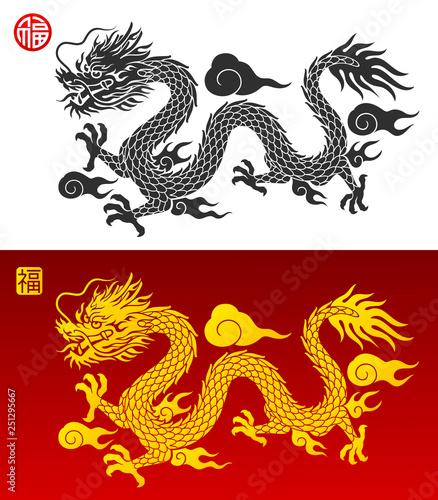 Fotografie, Tablou  Chinese dragon symbol silhouette. Vector llustrations.