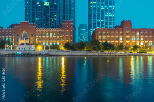 Photo  urban skyline and modern buildings at night, cityscape of China
