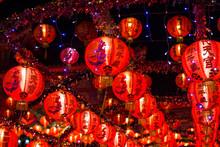 Chinese New Year Lanterns In C...