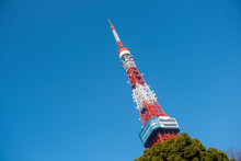 Tokyo, Japan: February 20, 2018: Tokyo Tower In Tokyo Japan With Blue Sky . Tokyo Tower Was Built In 1958.