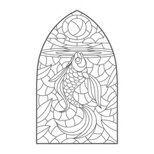 Stained Glass Window With Goldfish , Vector Graphic To Design