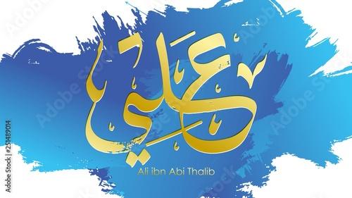 Arabic Hazrat Ali bin Abi Thalib greeting card template islamic vector design wi Wallpaper Mural