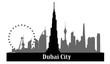 Black and white vector illustration, Dubai city building, United Arab Emirates