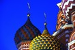 Leinwanddruck Bild - Saint Basils cathedral on the Red Square in Moscow. Color night photo.