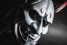 Japanese Oni Mask Or Giant Mas...