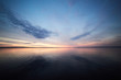 beautiful horizon. nature lake and blue sky
