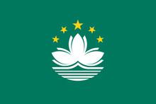 Vector Flag Of Macau, Macao