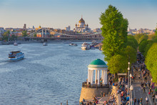 People Walking On Embankment Of The Moscow River