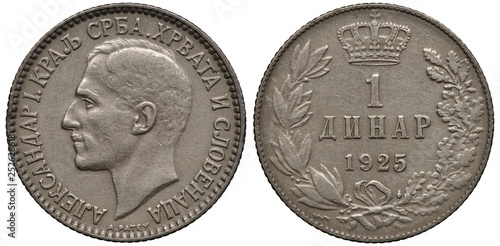 Fotografia  Yugoslavia Yugoslavian coin 1 one dinar 1925, denomination and value flanked by