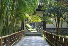 Circular Gate In A Chinese Gar...