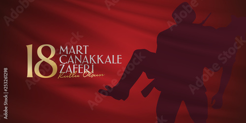 Turkish national holiday of March 18, 1915 the day the Ottomans Canakkale Victory Monument Wallpaper Mural
