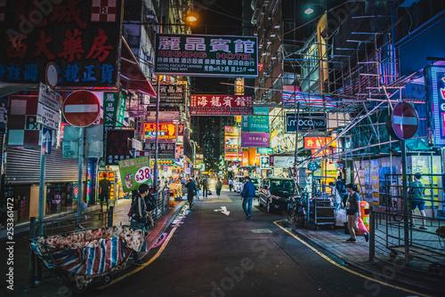 Obraz na plátně Honk Kong, November 2018 - beautiful night city