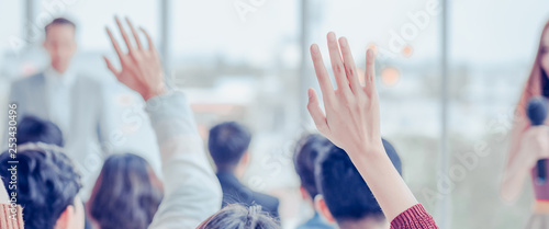 Fotografie, Obraz Achieve Business Excellence Celebrate corporation people