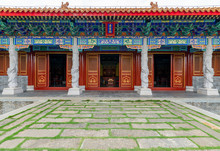 Chung Shrine Of Confucius Cultural City, Suixi County, Guangdong Province