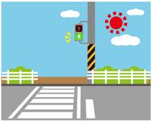 信号 サイン 横断歩...