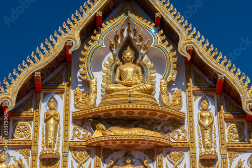 Foto  Wat That Phoun temple in the capital city of Laos, Vientiane.
