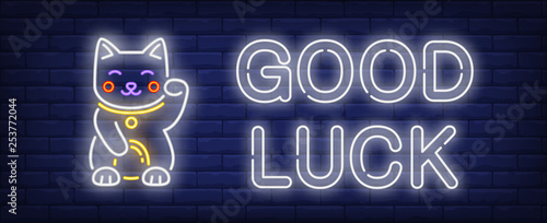 Fotografía Good luck neon sign. Maneki neko