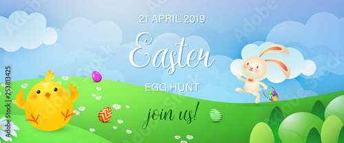Canvas Print Easter Egg Hunt, join us banner design