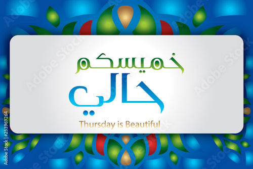 Welcome Thursday in Arabic design - Buy this stock