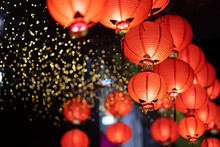 Chinese Red Lantern In The Nig...