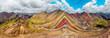 Hiking scene in Vinicunca, Cusco Region, Peru.  Rainbow Mountain