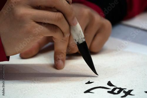 Fotografia, Obraz japanese woman writing ideograms with brush