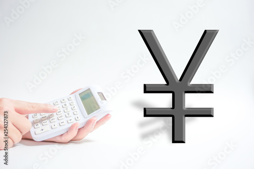 Fototapeta  Calculate yen 円を計算する