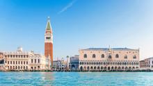 Italy. Venice. San Marco Square In Venice