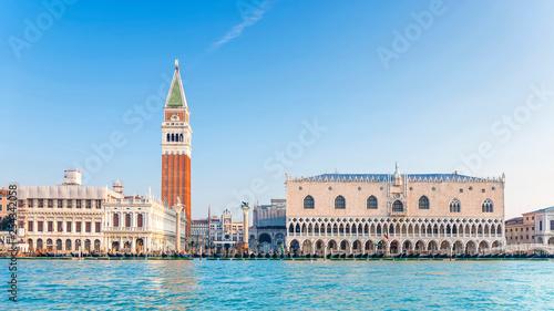 Italy. Venice. San Marco square in Venice Canvas Print