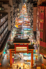 Temple Street Night Market Hon...