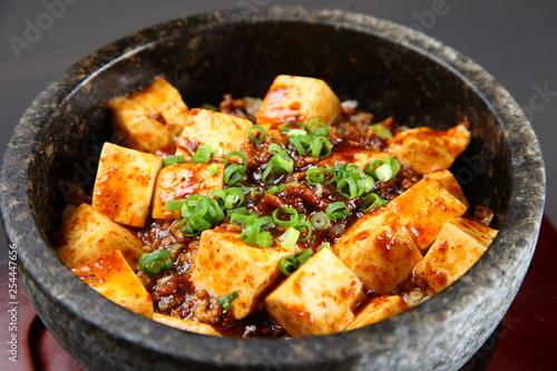 Photo  mapo tofu bowl