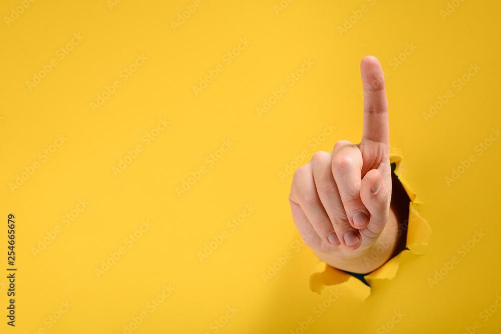 Fototapeta Hand pointing up