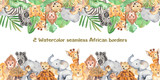 Fototapeta Fototapety na ścianę do pokoju dziecięcego - Watercolor seamless border with cute cartoon animals of Africa. Texture for wallpaper, packaging, scrapbooking, textiles, fabrics, children's clothing and design.
