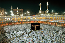 The Holy Mosque Of Mecca