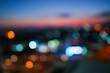 image blur bokeh light of the city