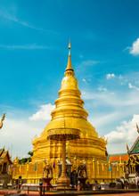 Phra That Hariphunchai Lamphun In Thailand