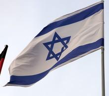 Flag Of Israel Waving In The Wind