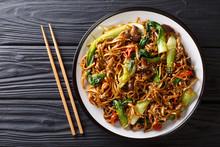 Asian Vegetarian Food Udon Noo...