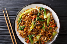 Chinese Udon Noodles With Bok ...