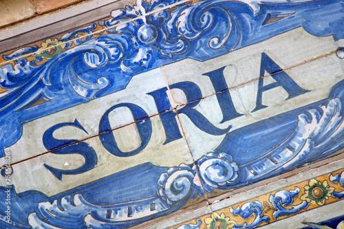 Soria Sign, Plaza de Espana Square; Seville