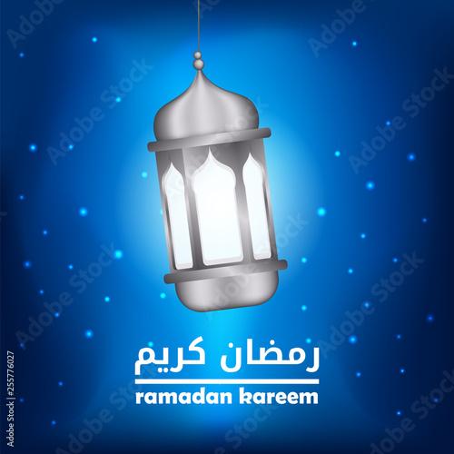 Fotografie, Obraz  Silver islamic arabic lantern with blue sky background for ramadan kareem and mu