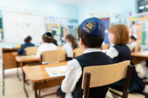 Fototapeta  Jewish School, Israeli Kids, Israel obraz