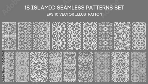Photo Islamic ornament vector , persian motiff