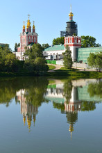 Novodevichy Convent, Also Known As Bogoroditse-Smolensky Monastery (1524). Moscow, Russia. Summer View