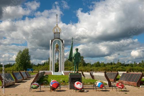 Photo  Novgorod region, Myasnoy Bor village, Russia - August 14, 2018: memorial and cha