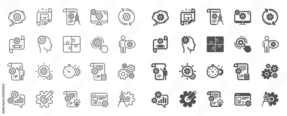 Fototapeta Engineering line icons. Set of Idea bulb, Dividers tools and Blueprint linear icons. Cogwheel, calculate price, mechanical tools. Idea bulb with cog, architect dividers, engineering people. Vector