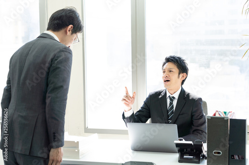 Obraz na plátně 上司 説教