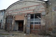 Urbex.Abandoned Tramway Depot. Kiev,Ukraine