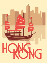 Retro Poster Hong Kong. Chinese Ship Sails In The Bay On The Background Of Skyscrapers. Vector Graphics