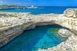 Leinwanddruck Bild - Grotta della Poesia, province of Lecce, Italy